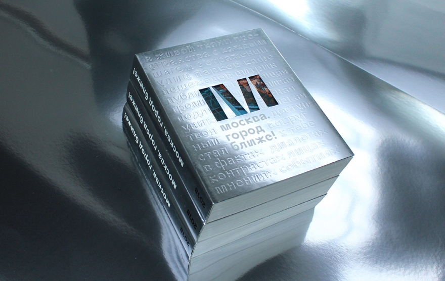 moscow-book1