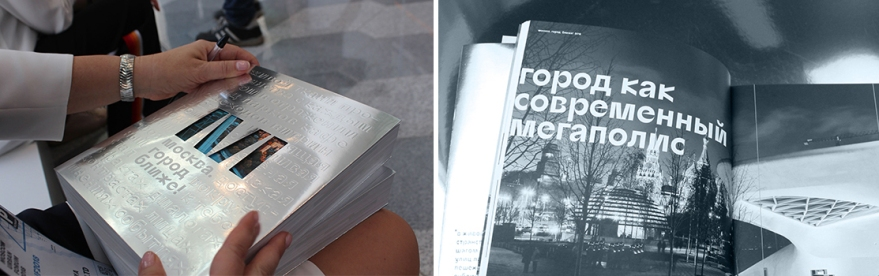 moscow-book2
